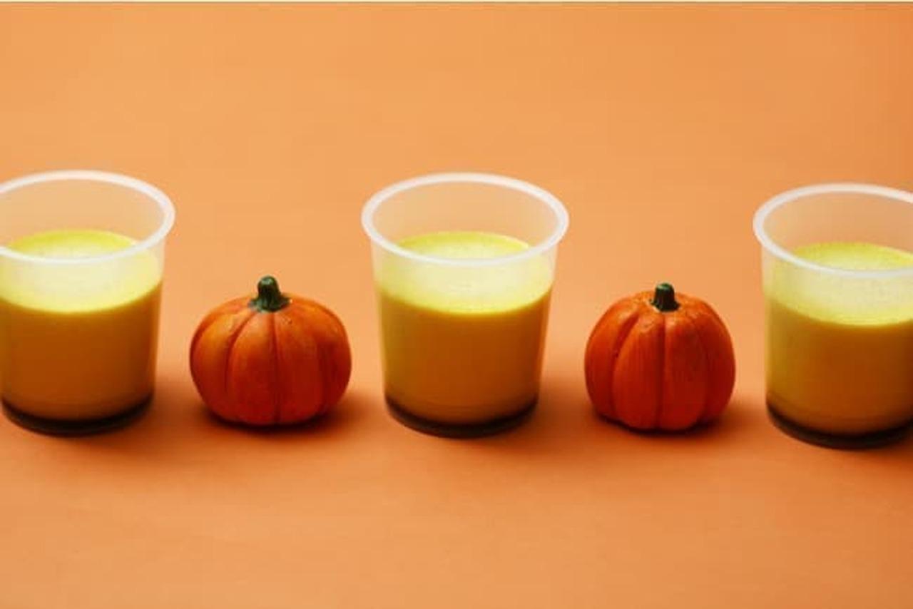 パステル「なめらかかぼちゃプリン」