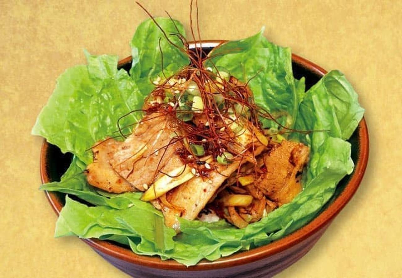 安楽亭「炙り豚カルビ丼」