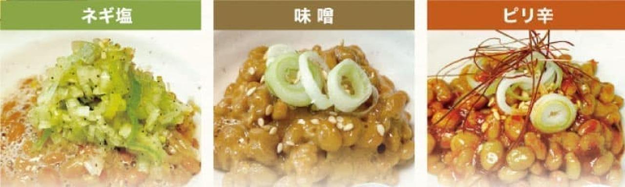 安楽亭「トッピング納豆」