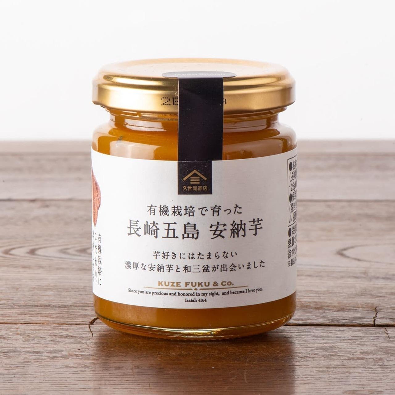 久世福商店「有機栽培で育った 長崎五島安納芋」