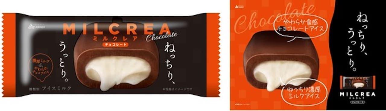 赤城乳業「MILCREA(ミルクレア) チョコレート(1本入り)」