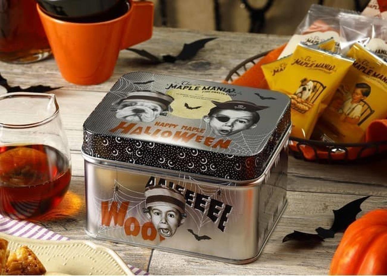 ザ・メープルマニア「メープルハロウィン缶」