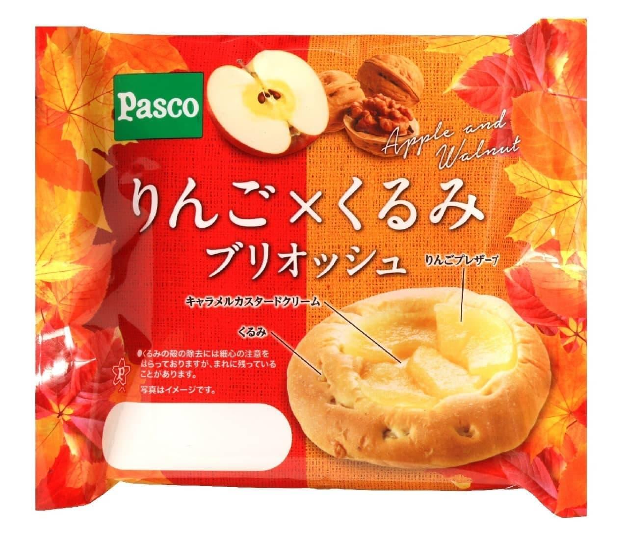 パスコ「りんご×くるみ ブリオッシュ」