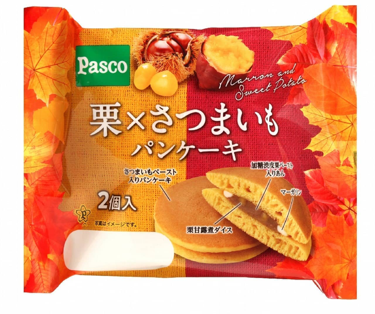 パスコ「栗×さつまいも パンケーキ 2個入」