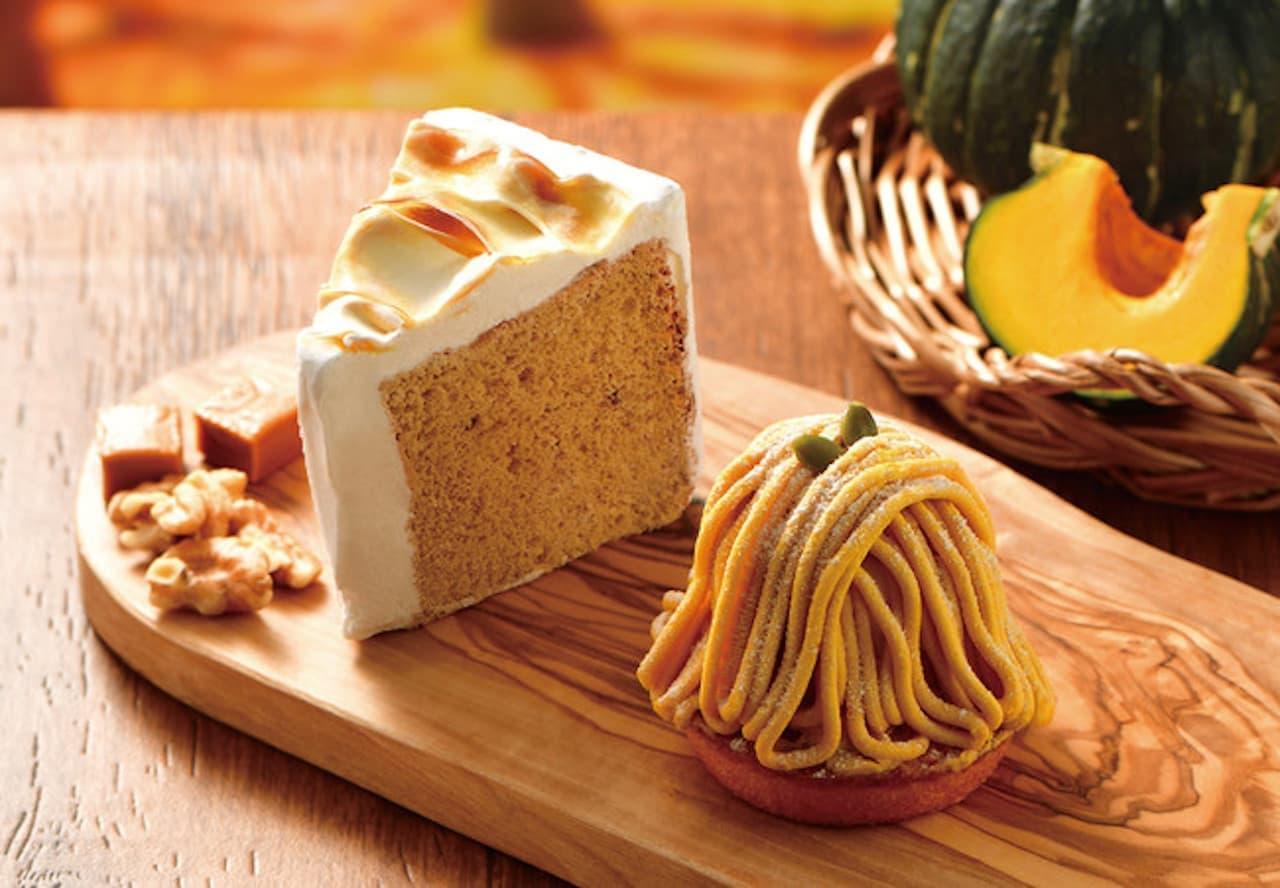 カフェ・ド・クリエ「かぼちゃのモンブラン」「キャラメルとくるみのシフォンケーキ」