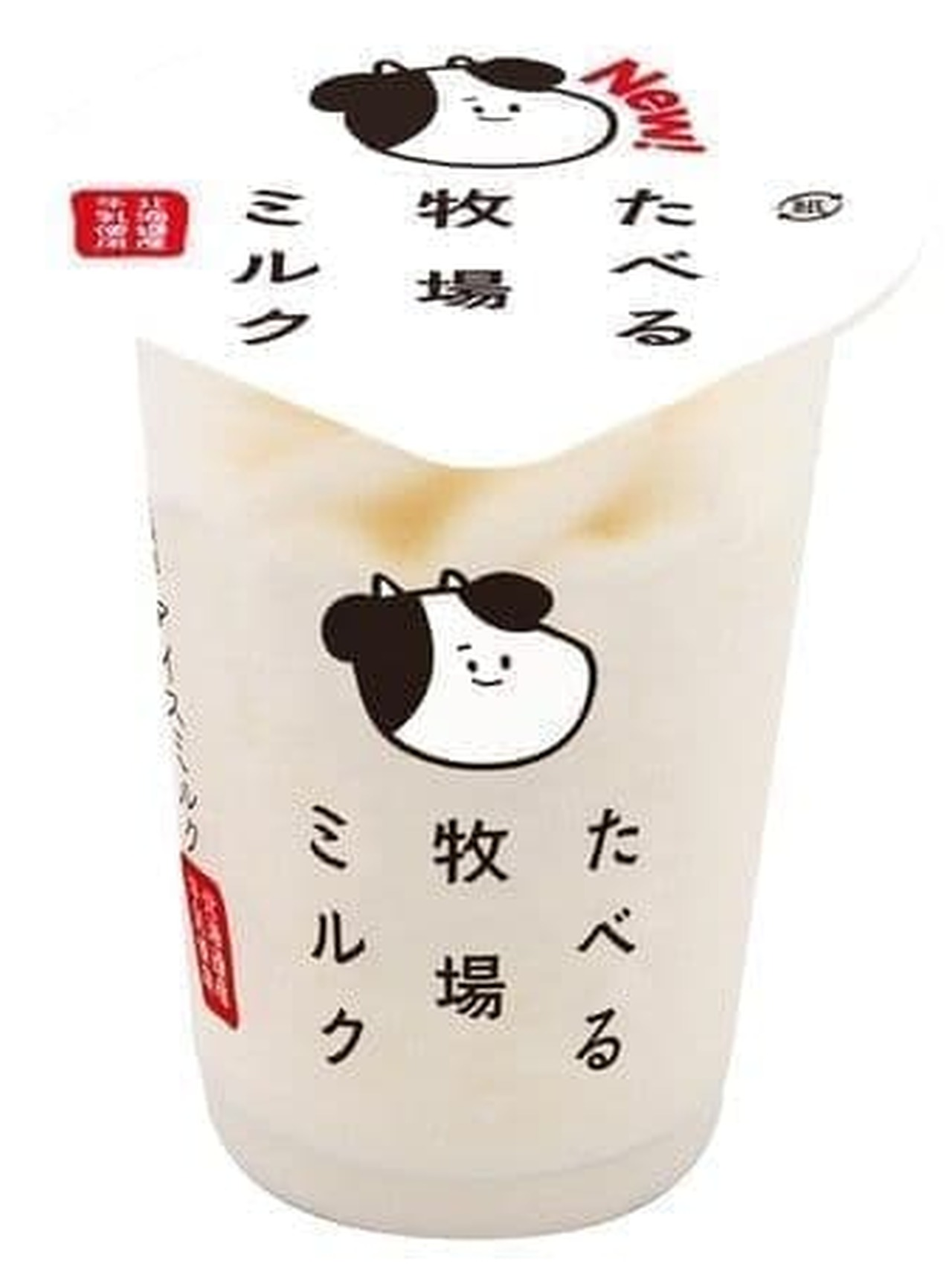 ファミリーマートオリジナルアイス「たべる牧場ミルク」