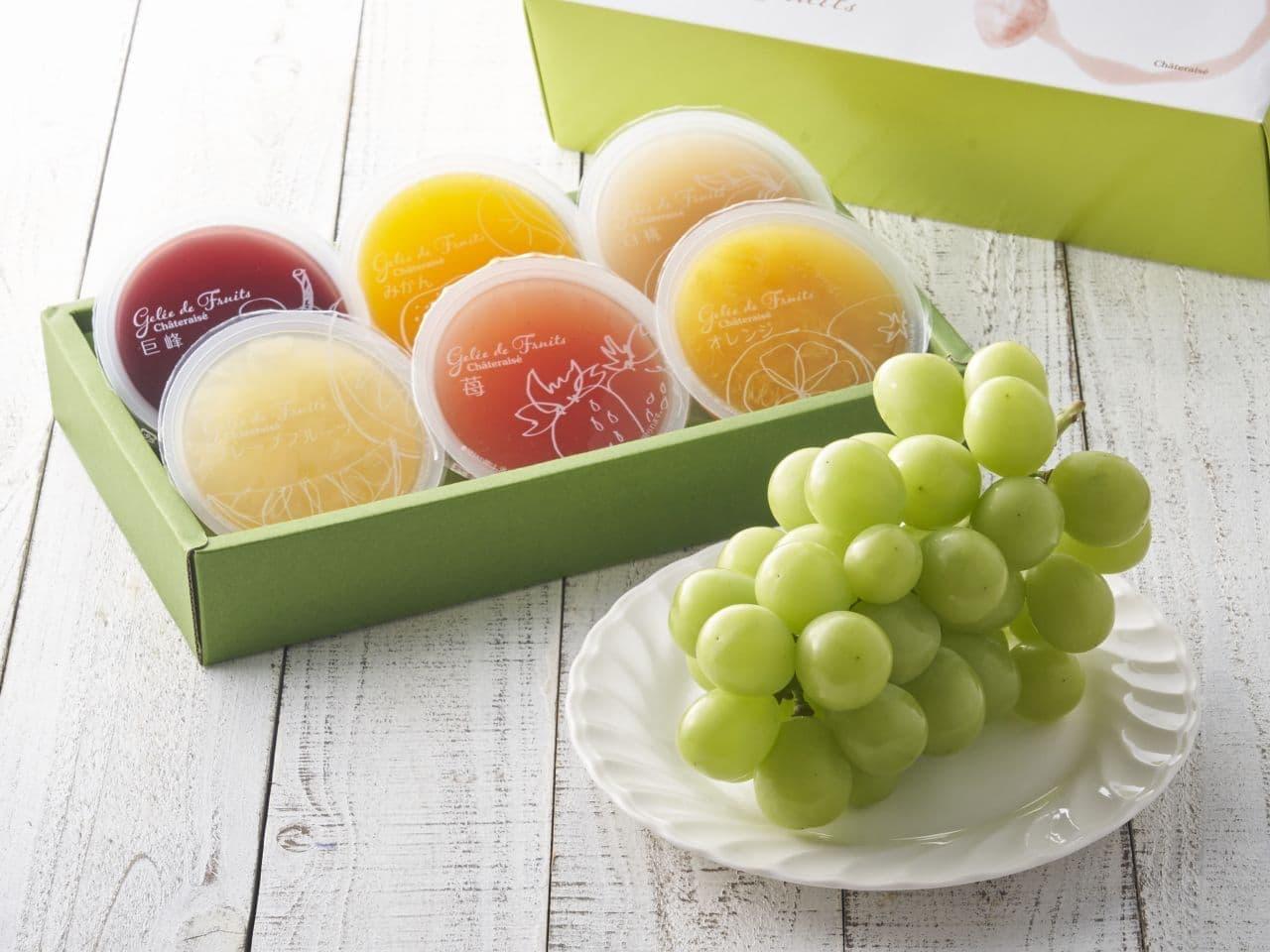 シャトレーゼ「山梨県産シャインマスカットとフルーツのジュレ詰合せ」
