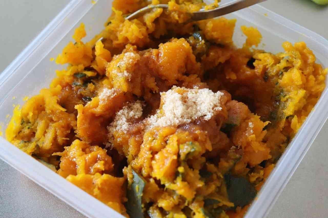 かぼちゃの和風ピーナッツバターサラダ