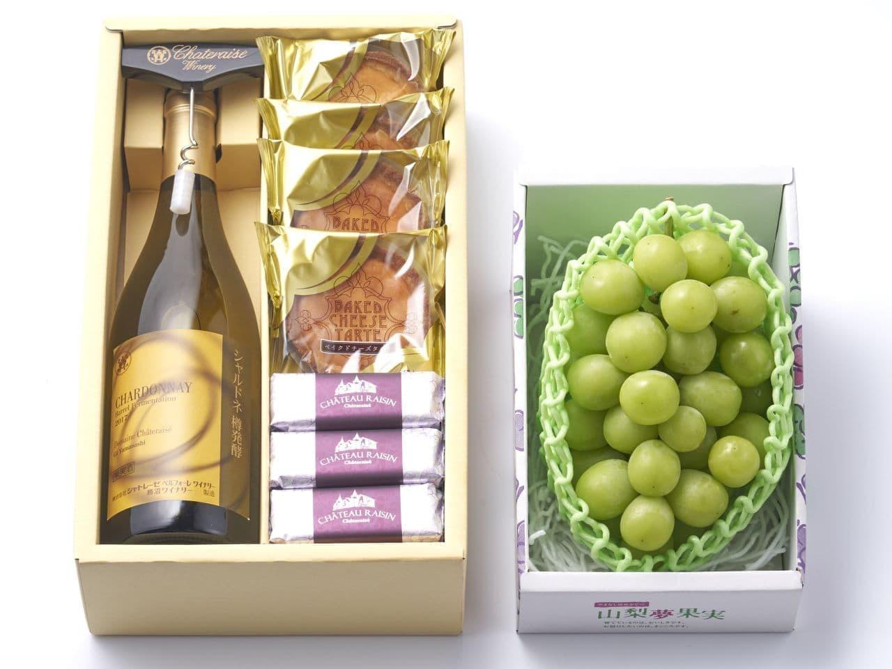 シャトレーゼ「山梨県産シャインマスカットとワイン焼き菓子詰合せ」