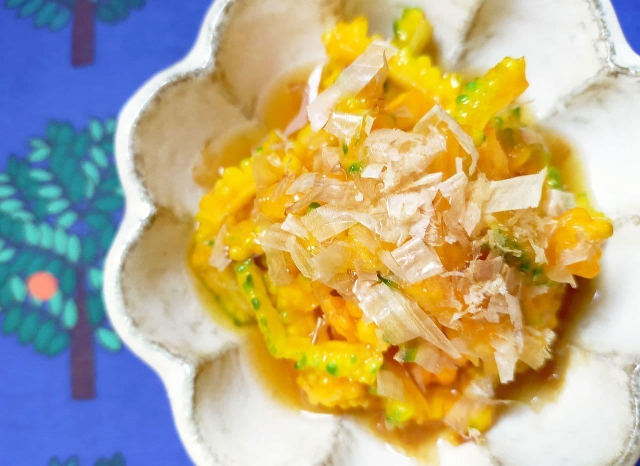 「黄色いゴーヤのお浸し」レシピ