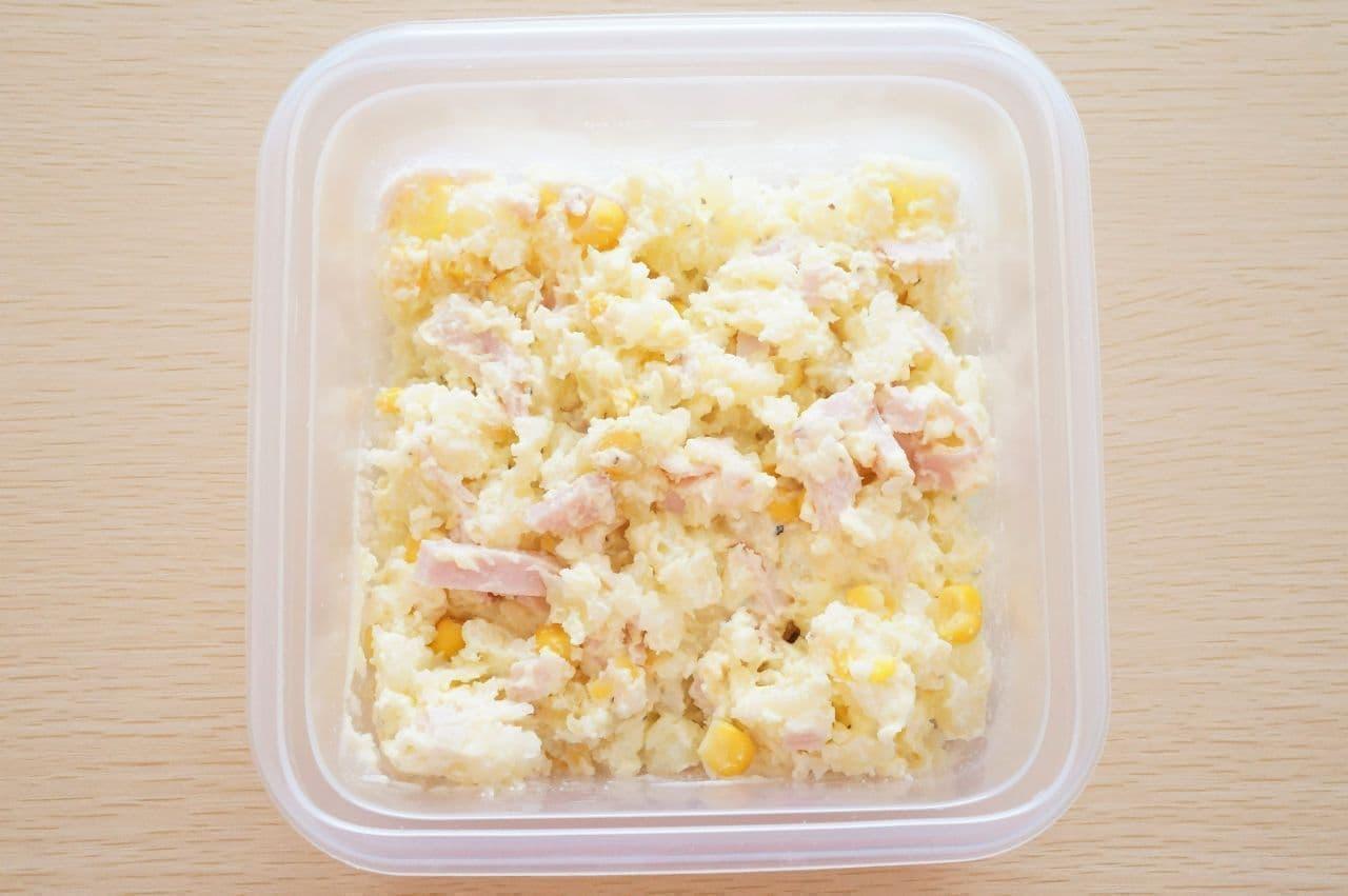 「ジップロック コンテナー正方形 1100ml」で作る「ハムコーンポテトサラダ」