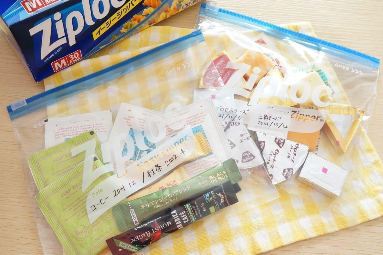 「ジップロック イージージッパー M」でスティックコーヒーや、個包装のチーズを保管