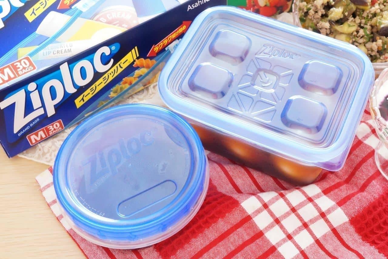食品保存も時短料理も「ジップロック」が活躍!おうちごはんのジップロック活用法まとめ