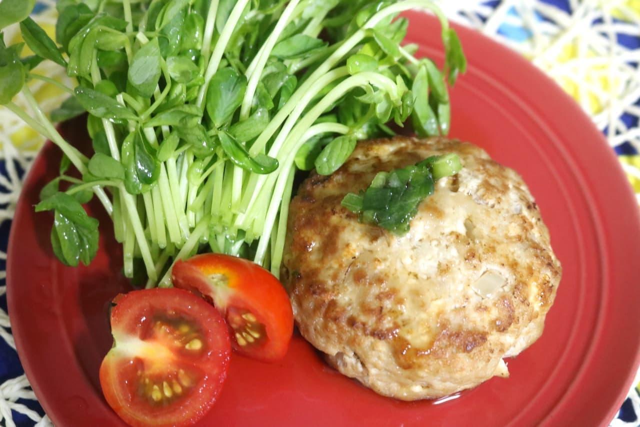 レシピ「豆腐ハンバーグ」