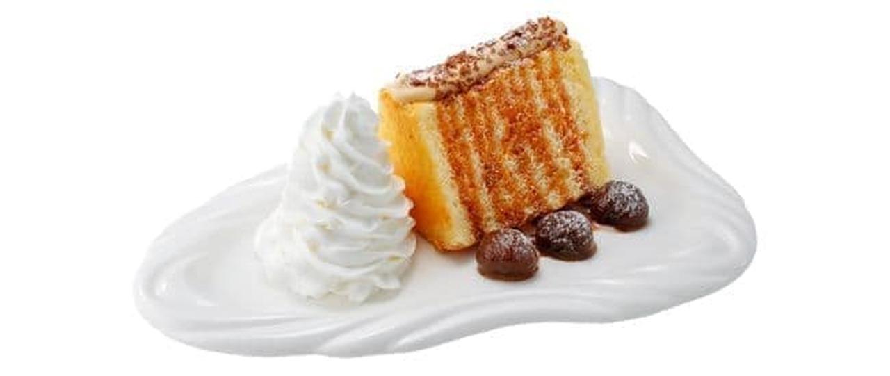 びっくりドンキー「シルキー ソフトケーキ(マロン)」