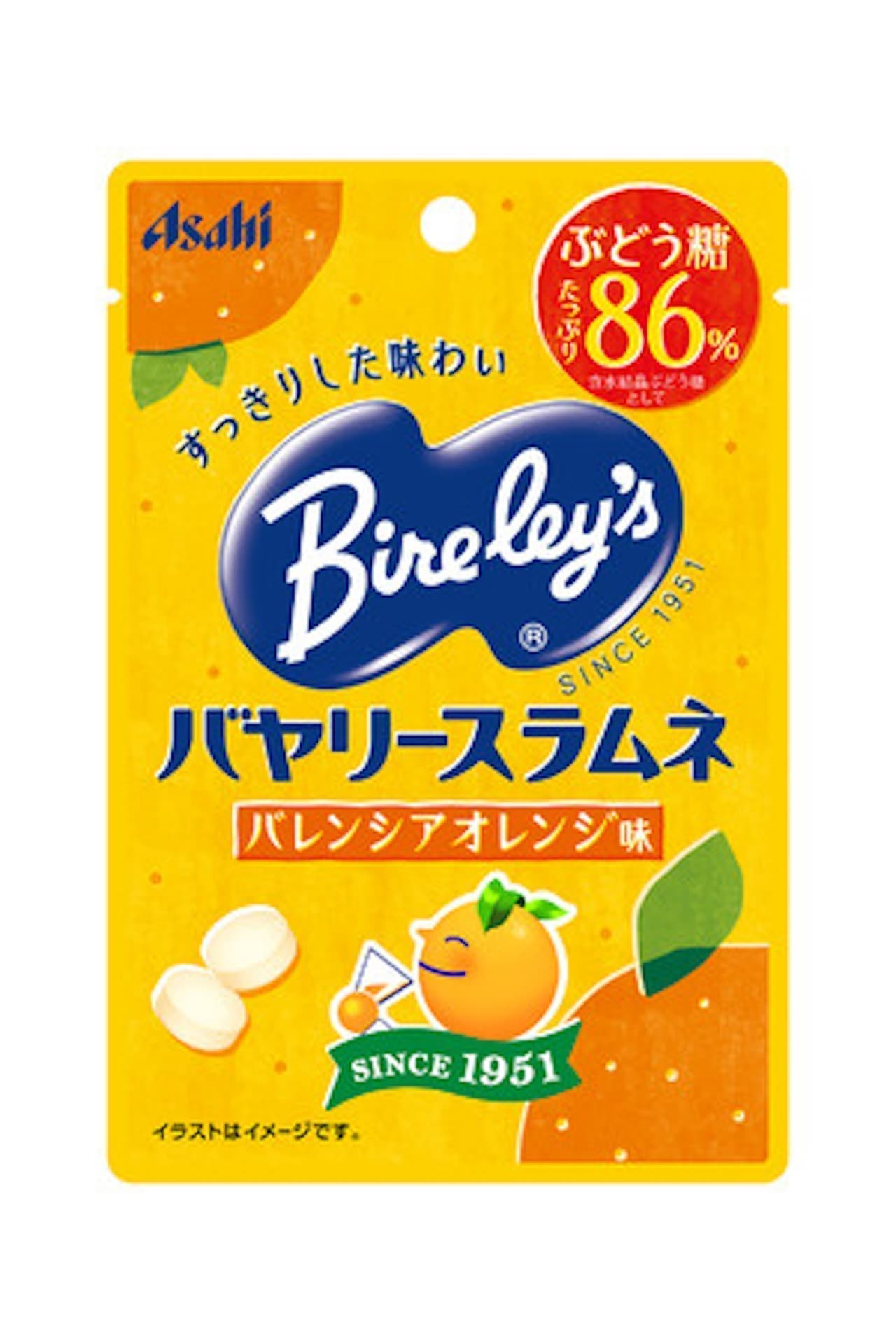 「バヤリースラムネ」バレンシアオレンジのすっきりとした味わい