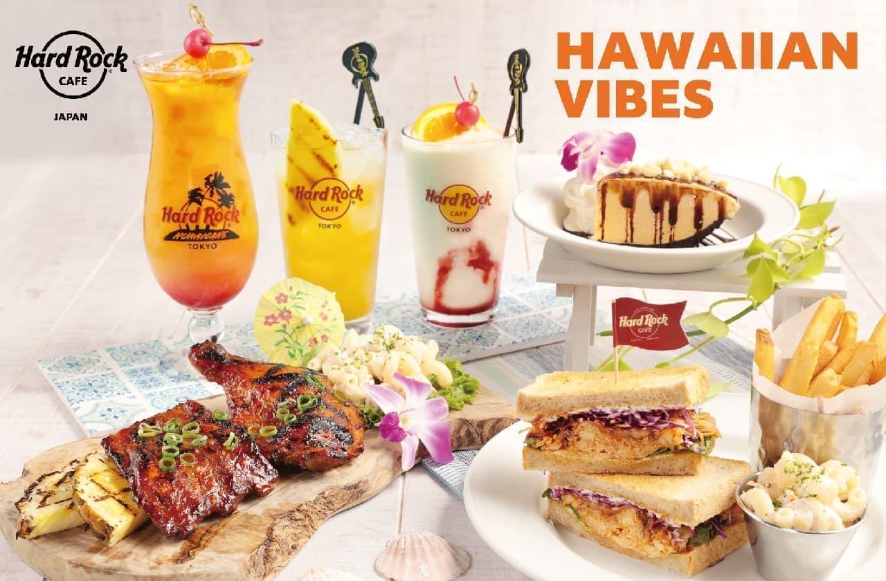 ハードロックカフェ「ハワイフェア HAWAIIAN VIBES」
