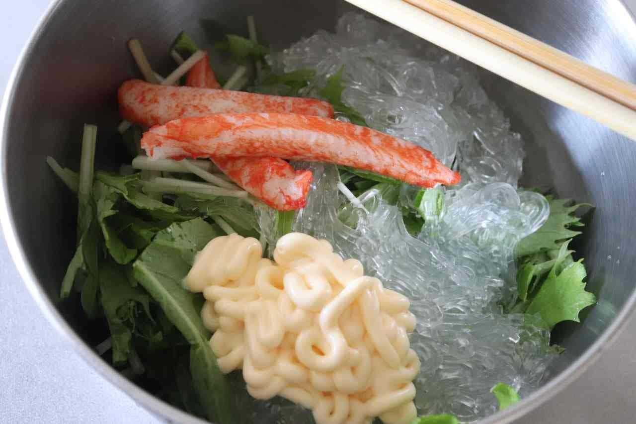 水菜カニカマの春雨サラダ