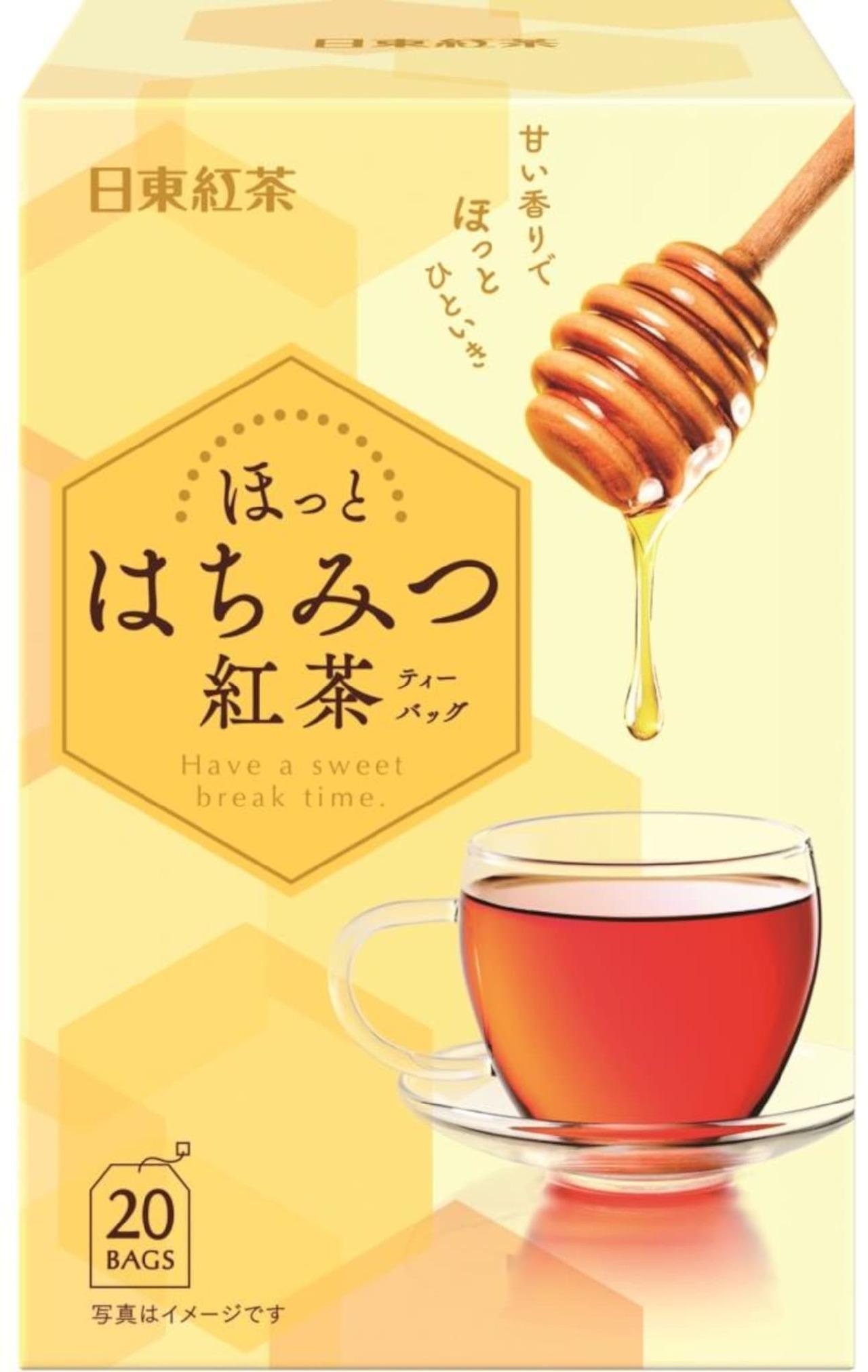 「日東紅茶 はちみつ紅茶ティーバッグ20袋入り」はちみつが練り込まれた「甘い」ティーバッグ