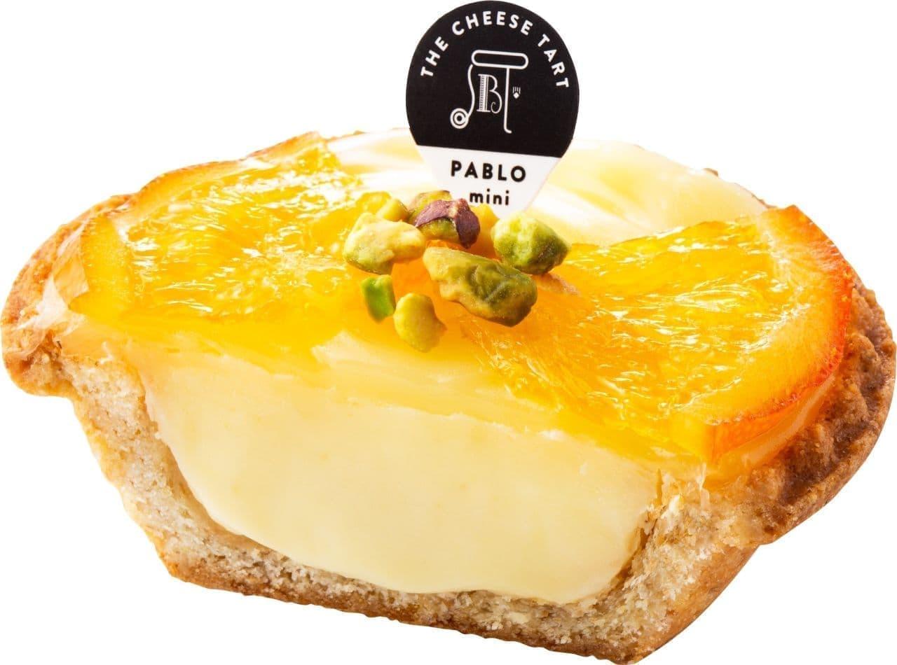 パブロミニ「PABLO mini‐オレンジコンフィ」