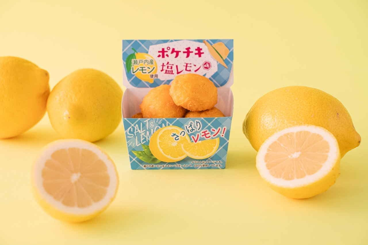 ファミマ「ポケチキ(塩レモン味)4個入」