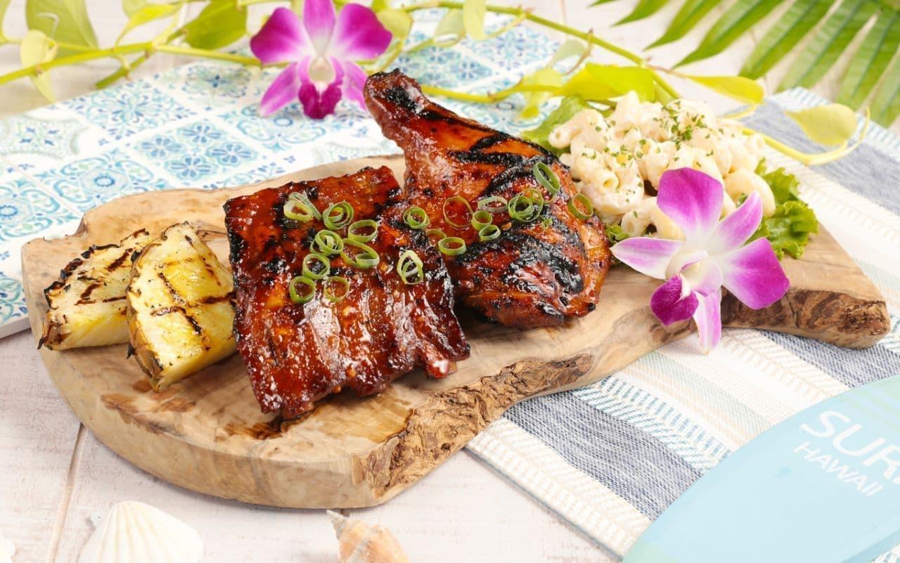 ハードロックカフェ「ハワイアン BBQ コンボ」