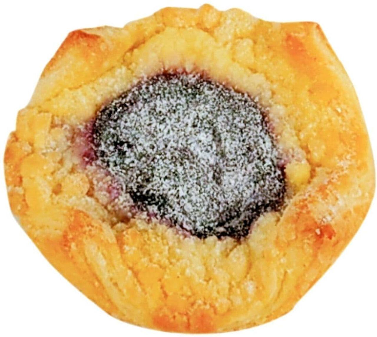 セブン-イレブン「7P ブルーベリー&チーズクリームパイ」