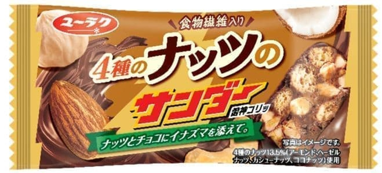有楽製菓「4種のナッツのサンダー」