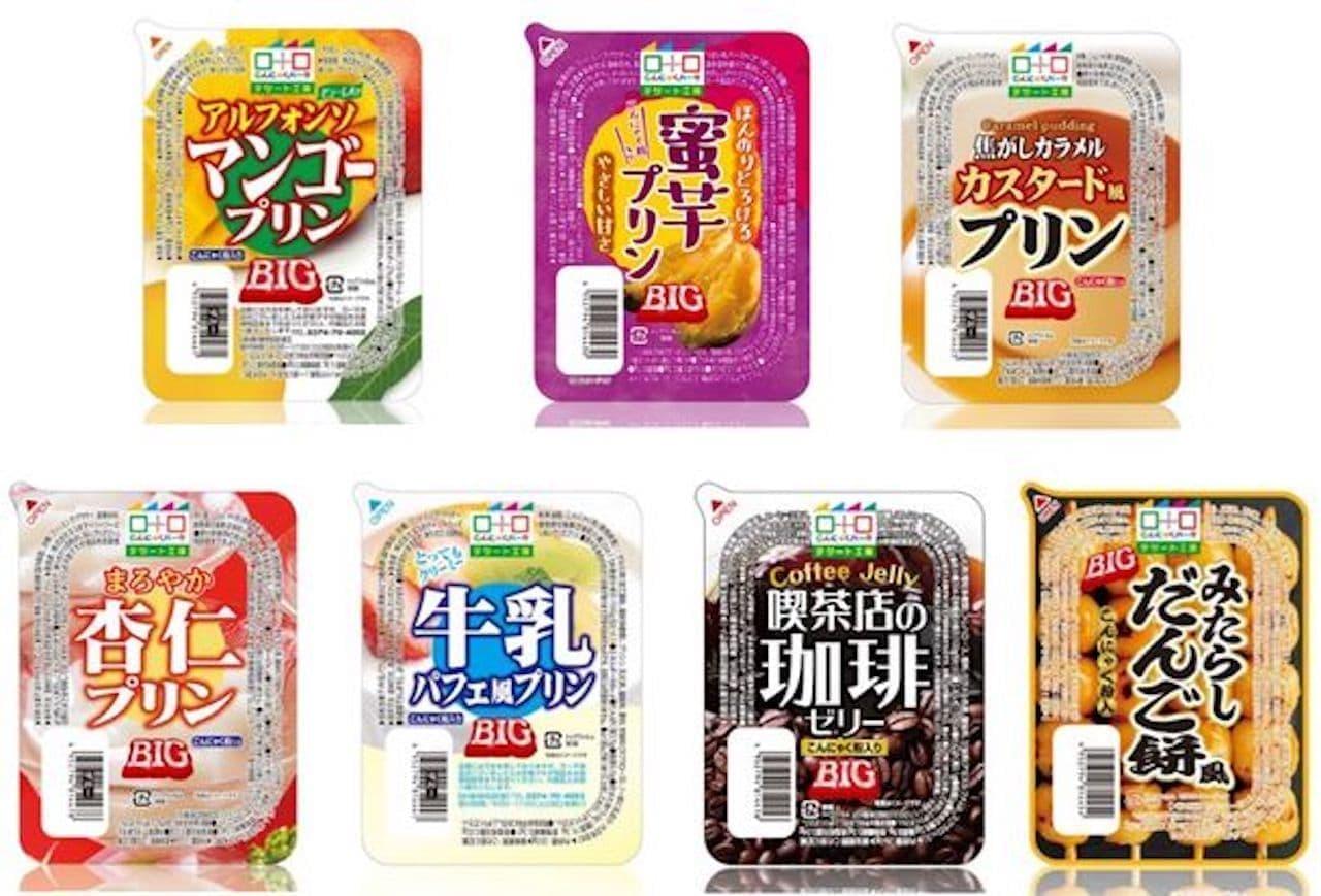 こんにゃくパーク「蜜芋プリン」や「焦がしカラメルカスタード風プリン」など秋冬新商品7種