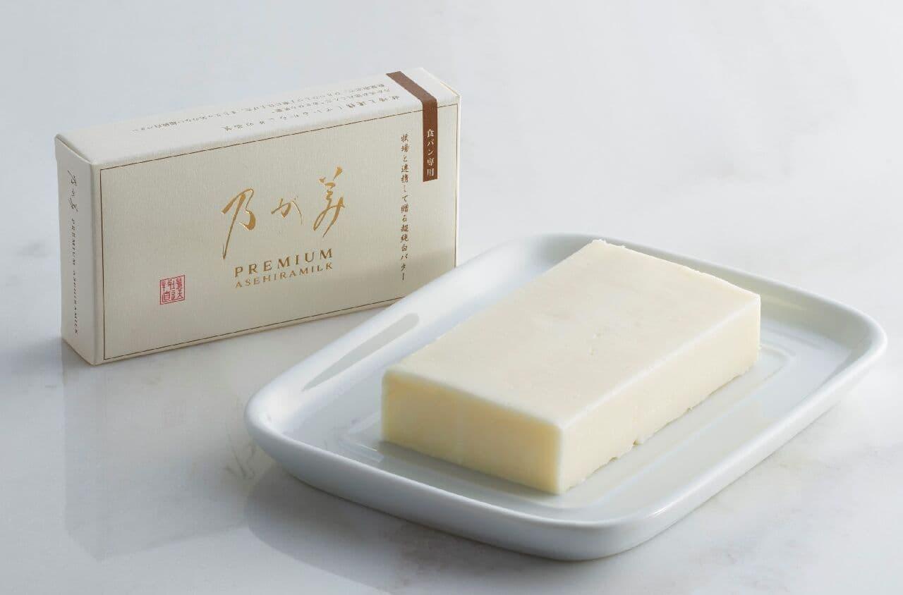 乃が美「超純白バター」
