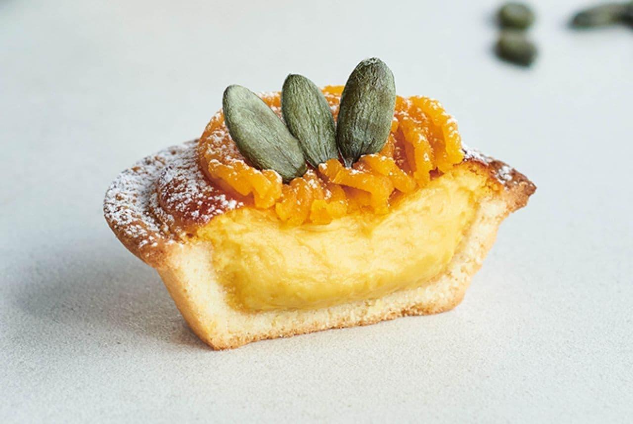 ベイクチーズタルト「かぼちゃのモンブランチーズタルト」