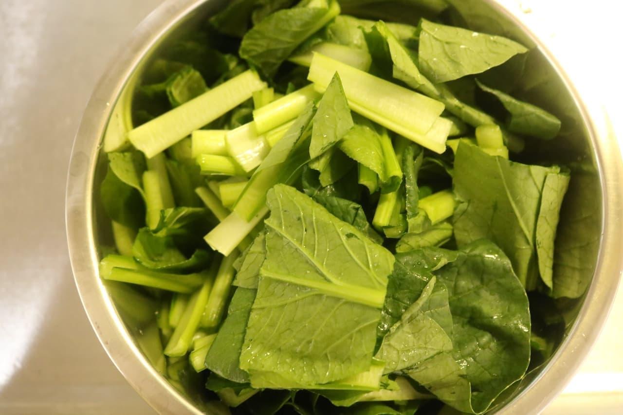 レシピ「ツナと小松菜の簡単サラダ」