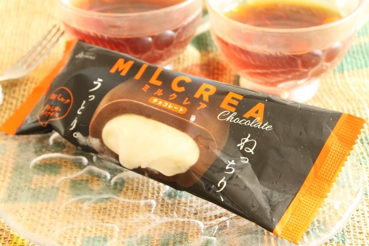 セブン「赤城 ミルクレア チョコレート」