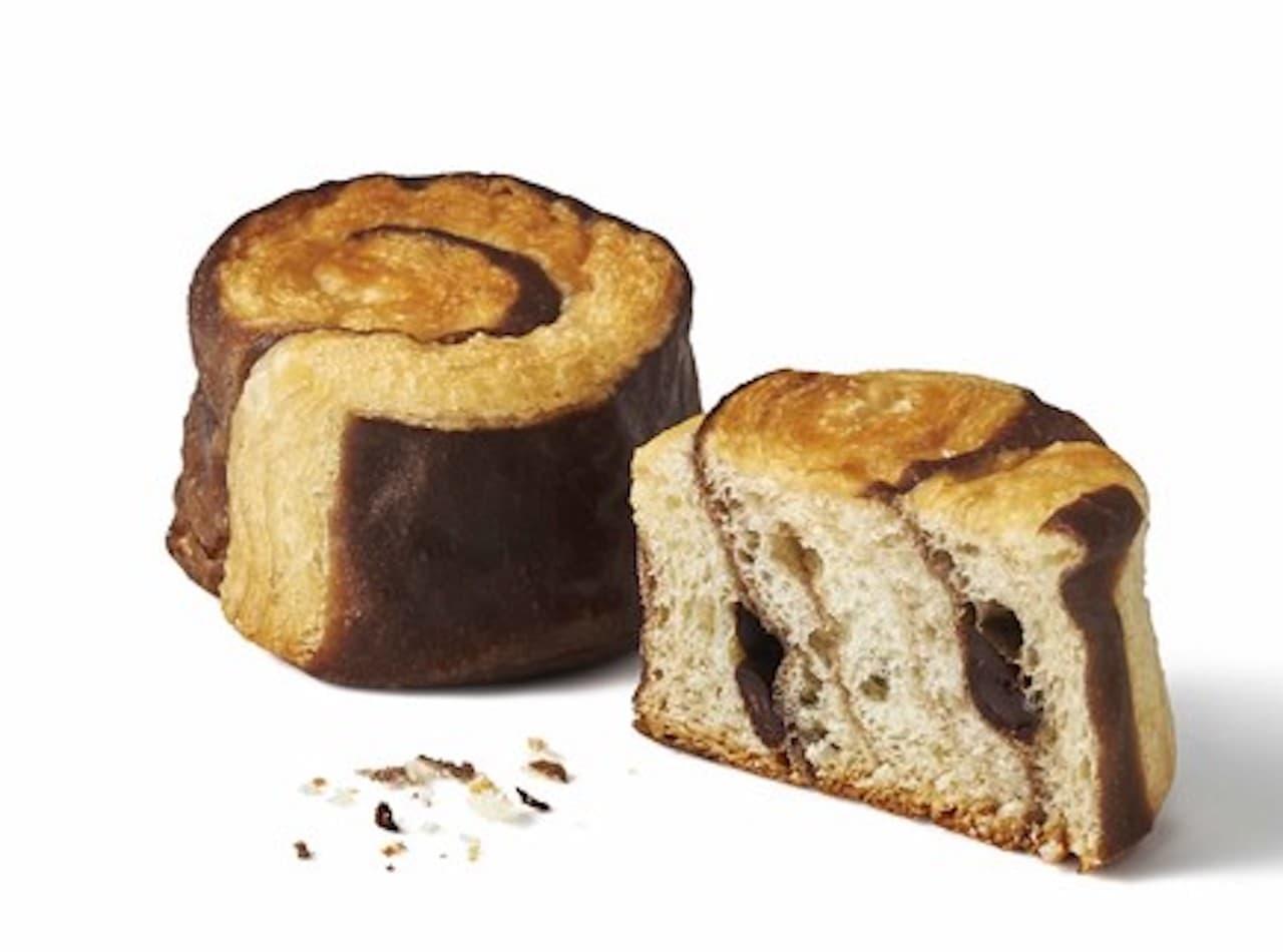 GODIVA Boulangerie「ぐるぐるショコラパン」