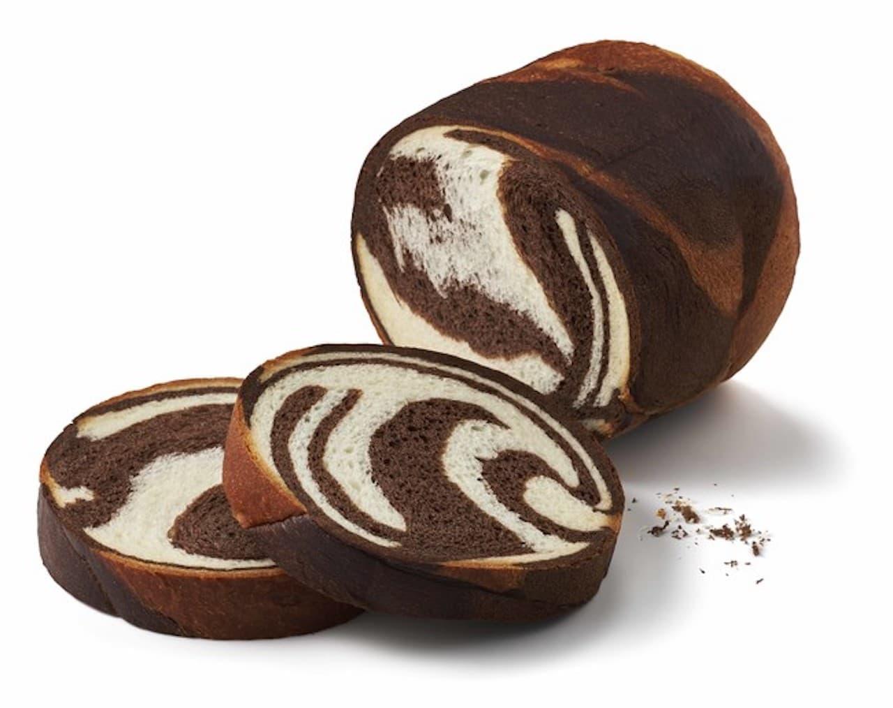 GODIVA Boulangerie「しっとりカカオマーブル食パン」