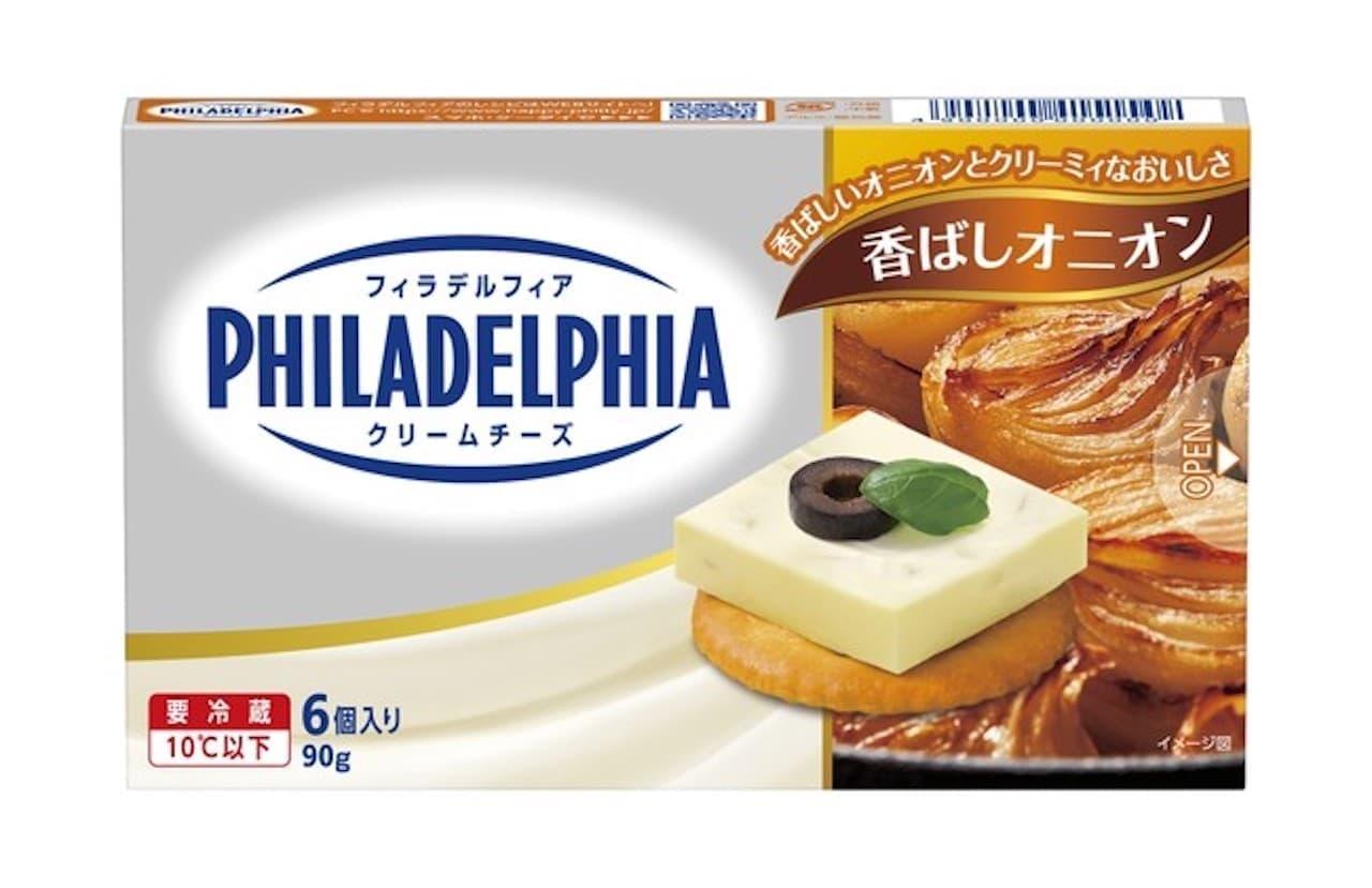 森永乳業「フィラデルフィアクリームチーズ6P 香ばしオニオン」