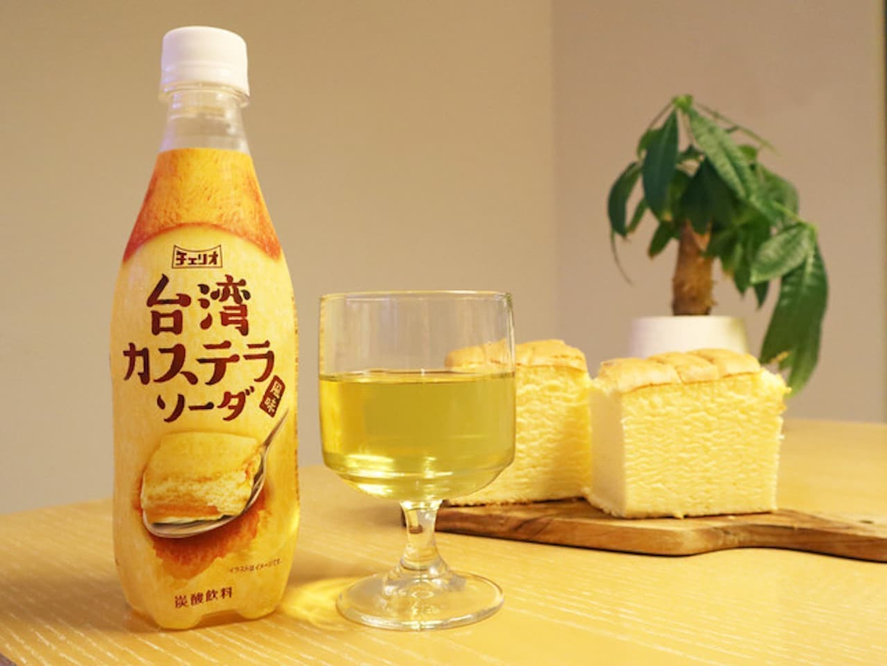 「台湾カステラソーダ」チェリオから