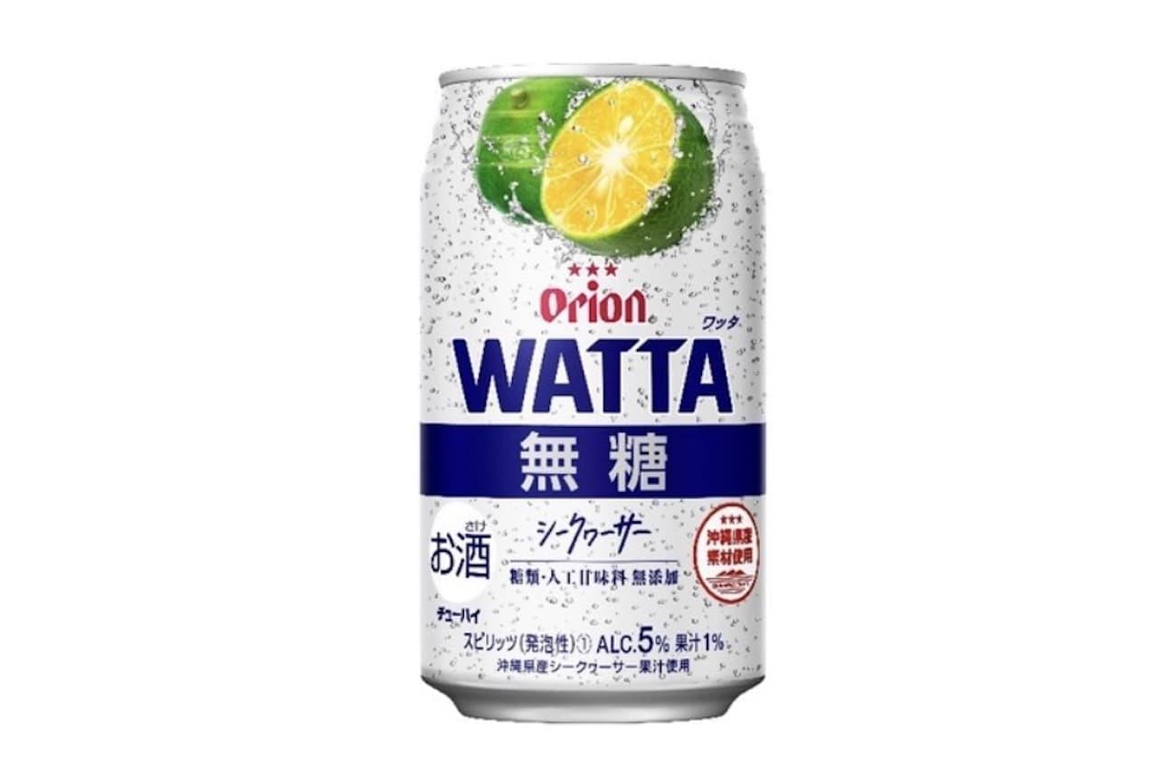 オリオンビール「WATTA 無糖シークヮーサー」