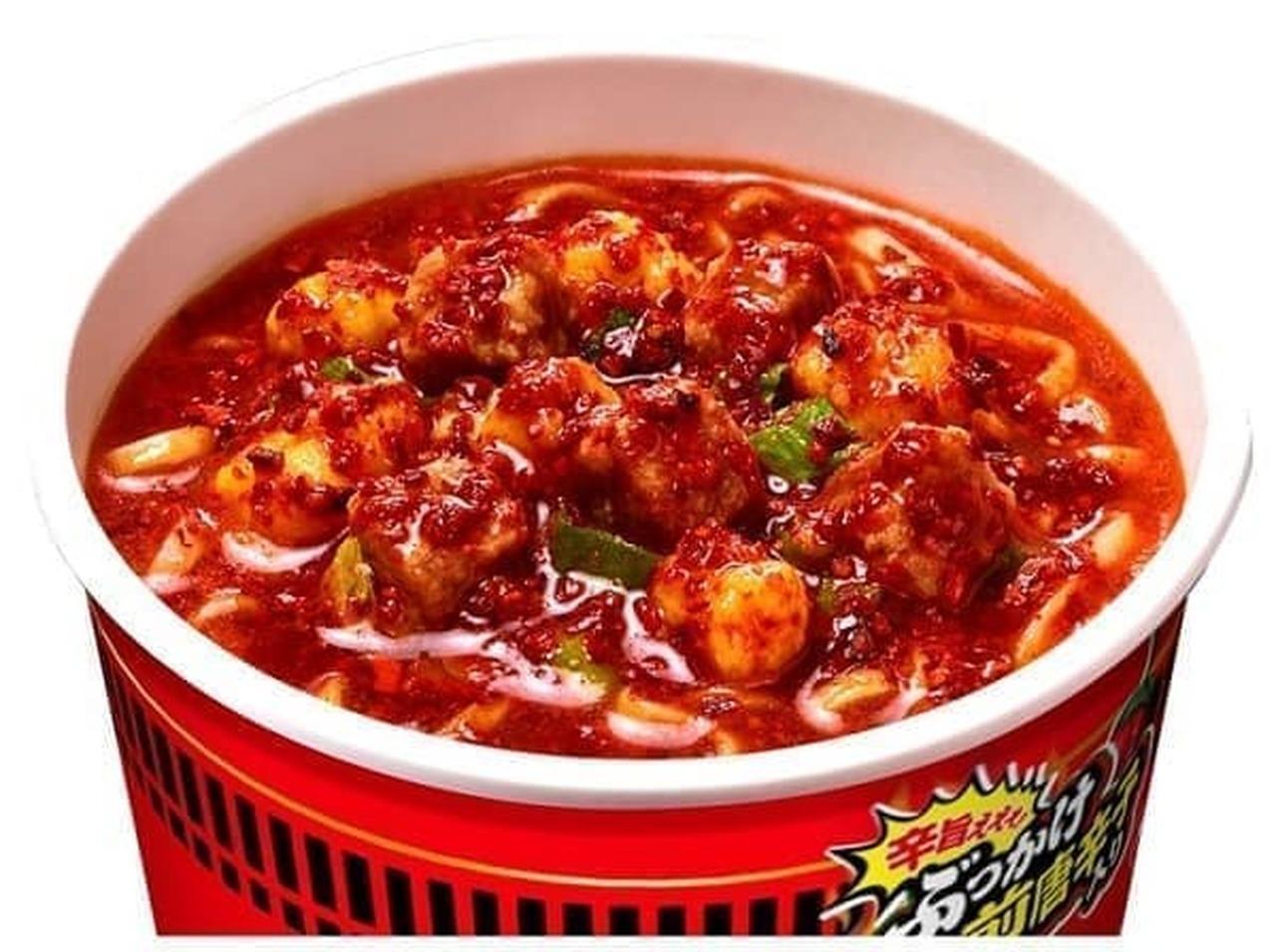 日清食品「カップヌードル 辛麺」