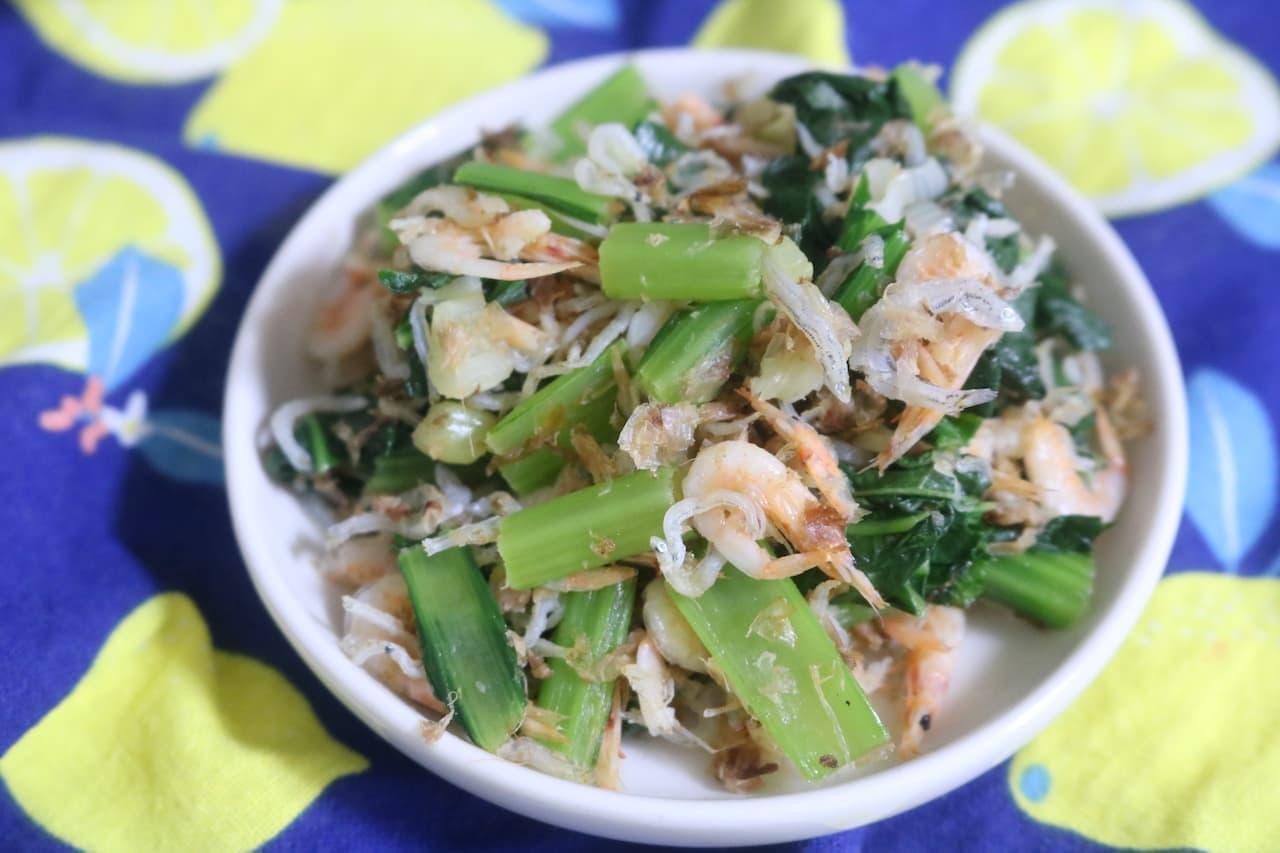 レシピ「小松菜とじゃこ炒め」