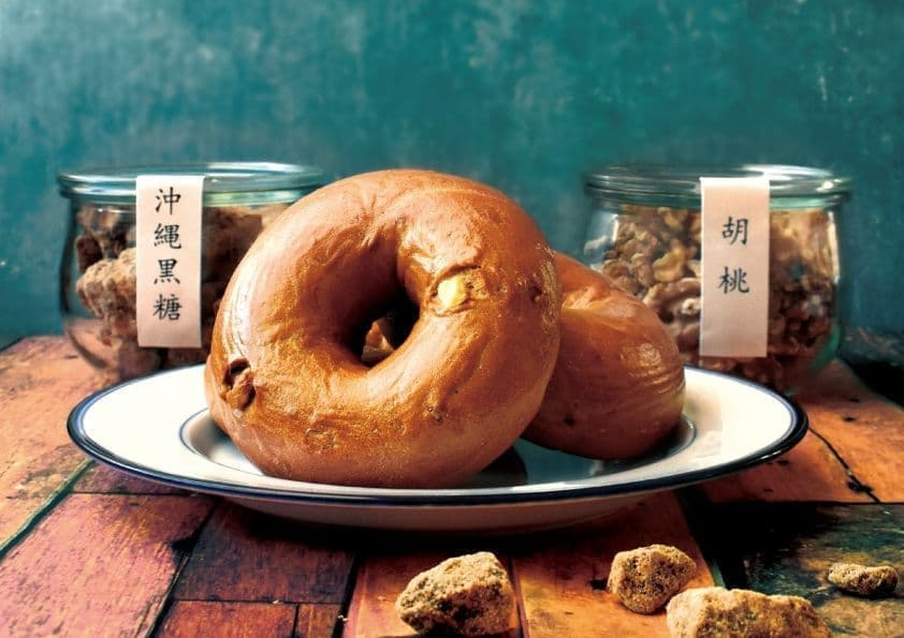 ベーグルアンドベーグル「沖縄黒糖とクルミ」