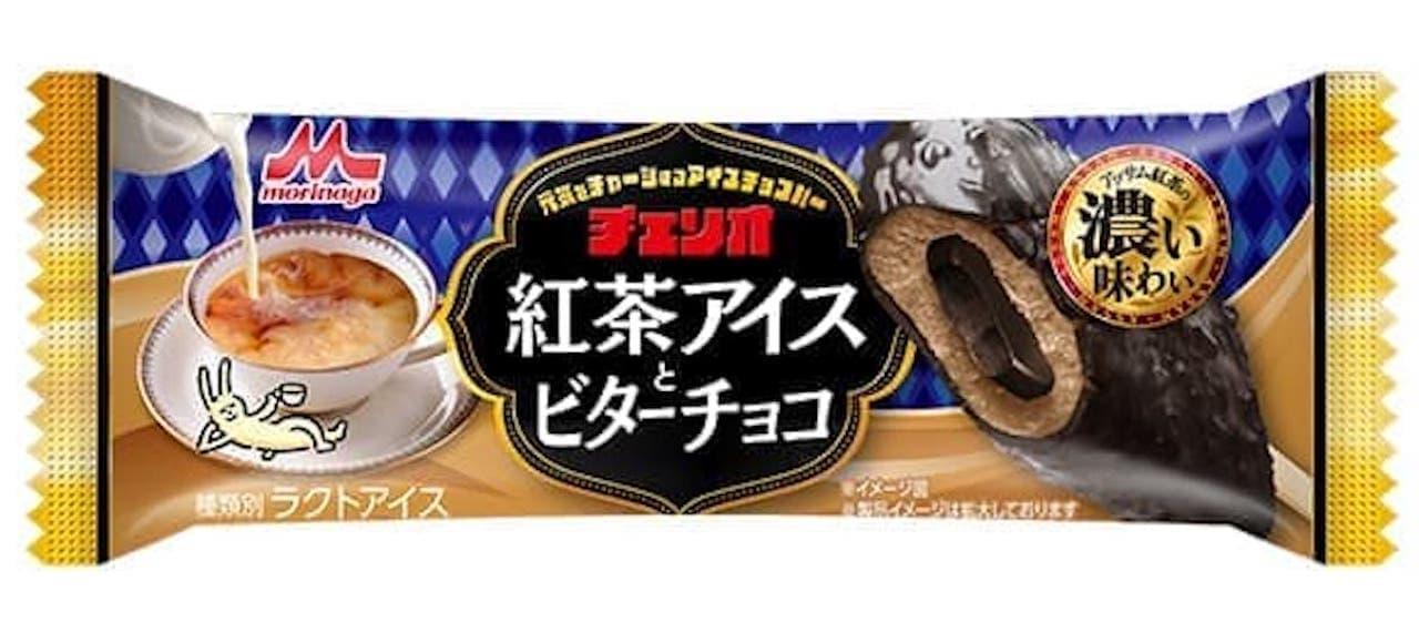 チェリオから「チェリオ 紅茶アイスとビターチョコ」
