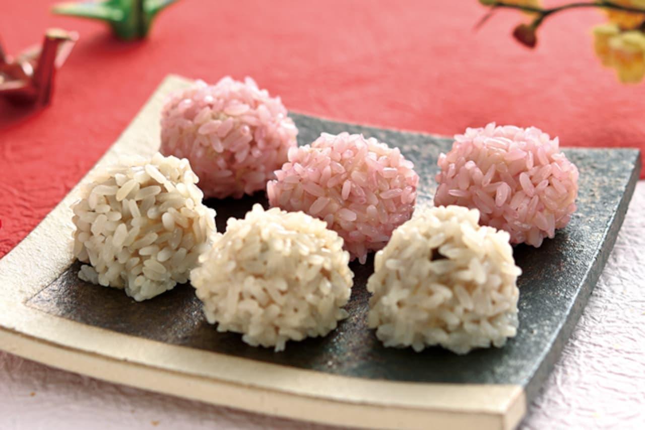 崎陽軒「紅白もち米シウマイ」敬老の日や正月向き色鮮やかシウマイセット