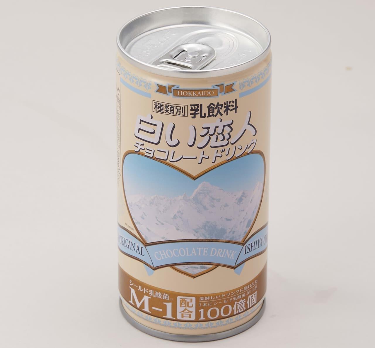 チョコレートドリンクフロート(白い恋人チョコレートドリンク使用)