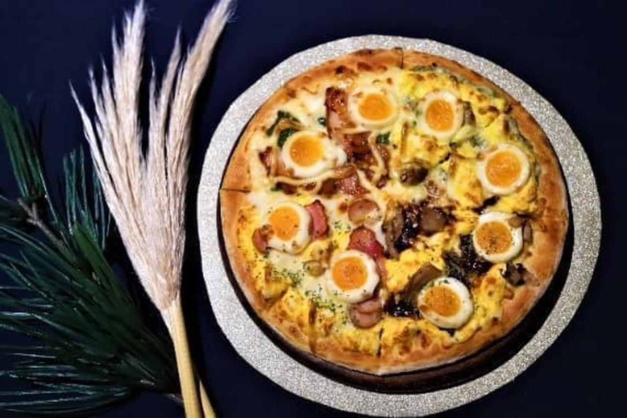 ドミノ・ピザ「月見クワトロ」
