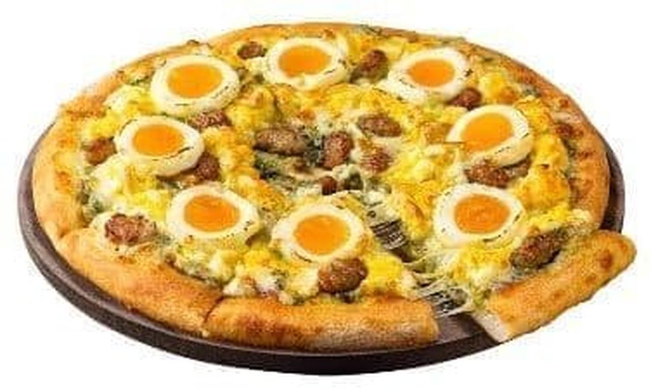 ドミノ・ピザ「クリーミーたまごジェノベーゼ」