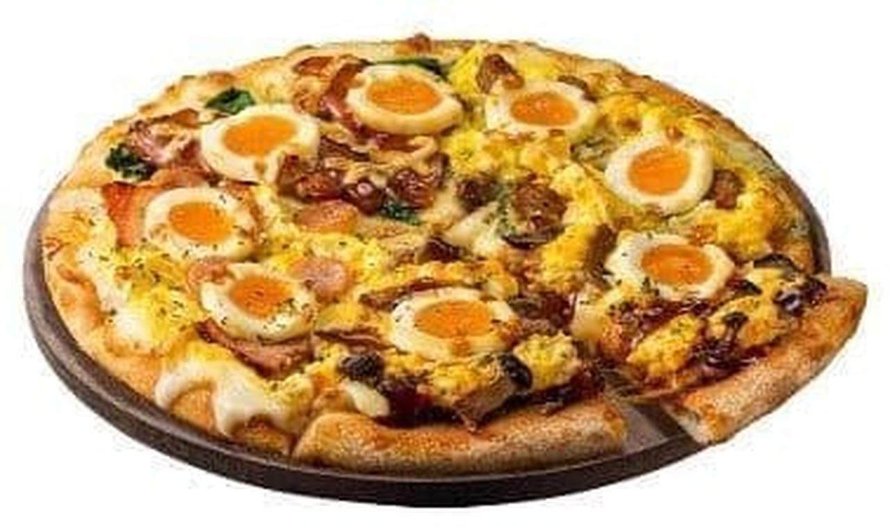 ドミノ・ピザ「クリーミーたまごと4種のきのこ」