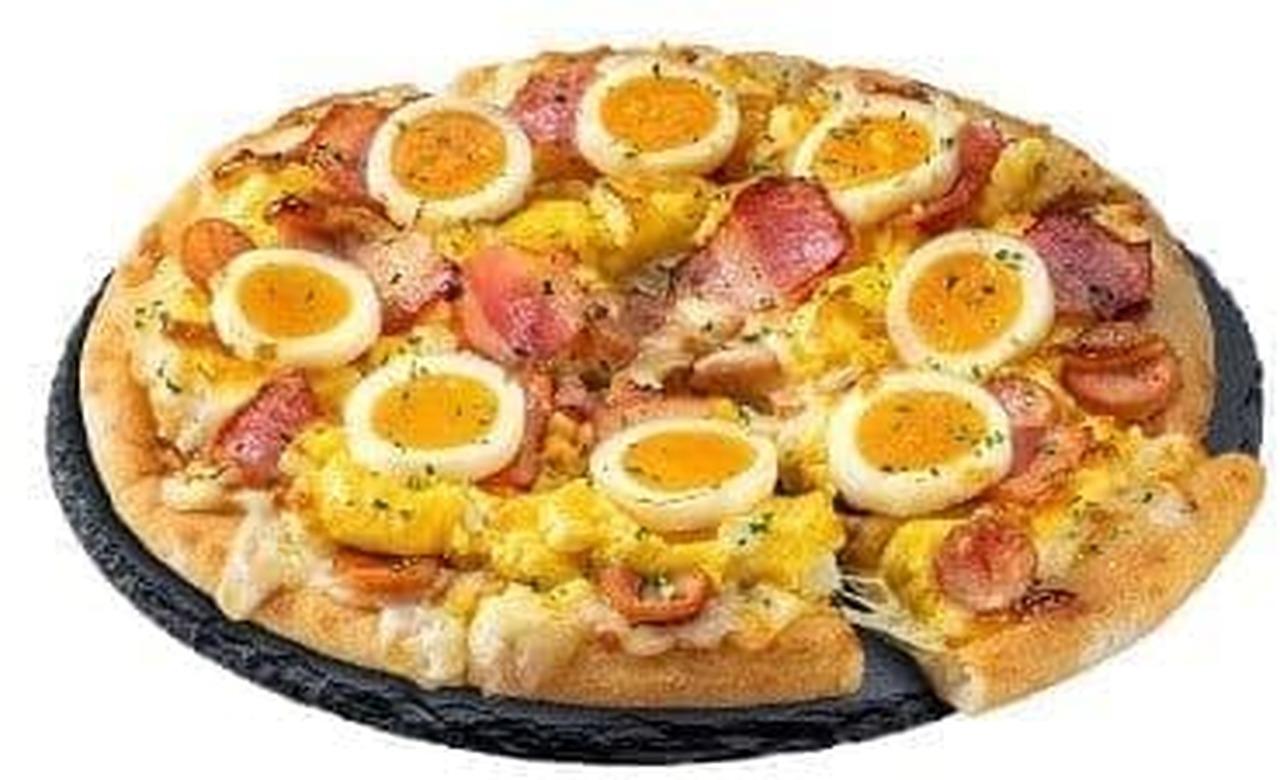 ドミノ・ピザ「クリーミーたまご&ベーコン」