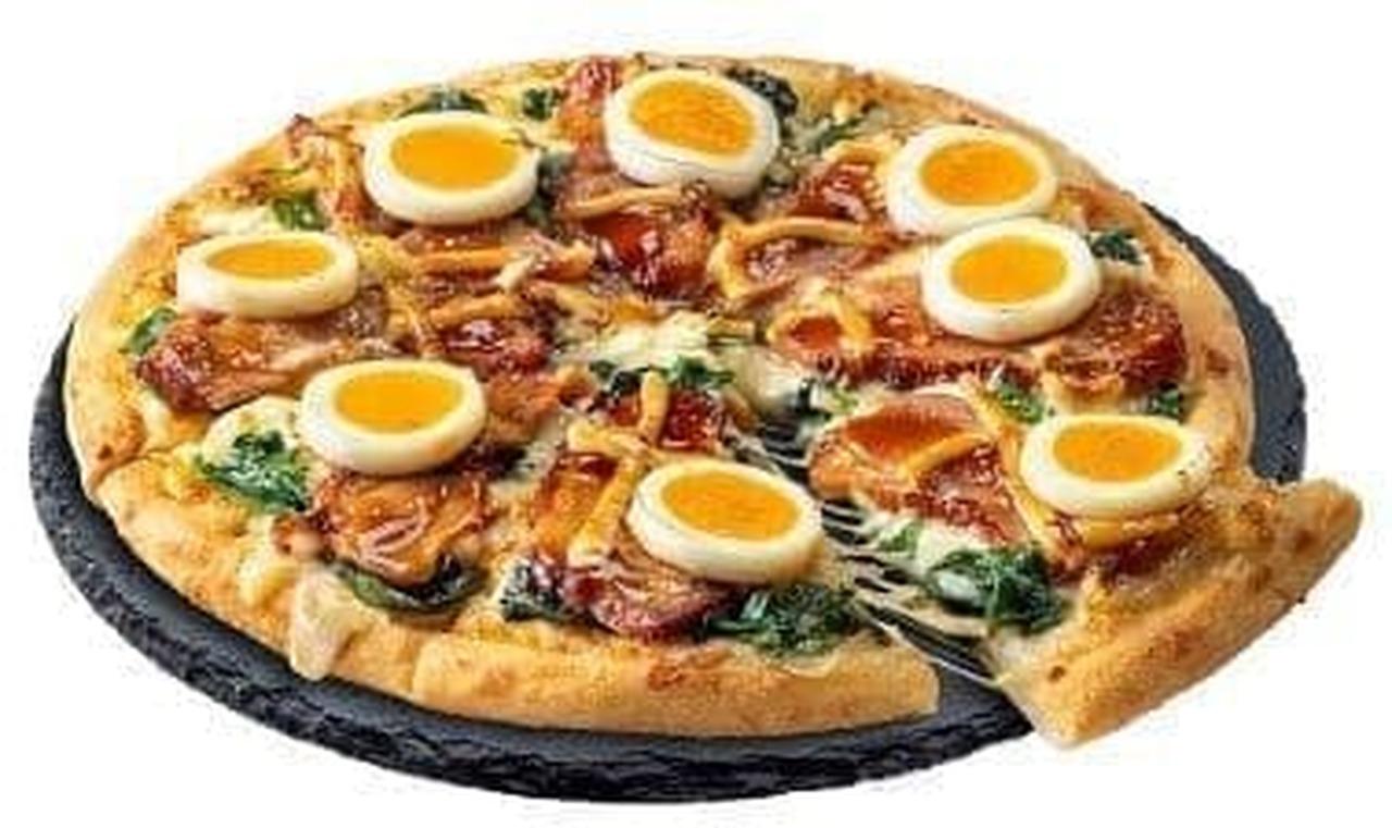 ドミノ・ピザ「てりチキたまご」