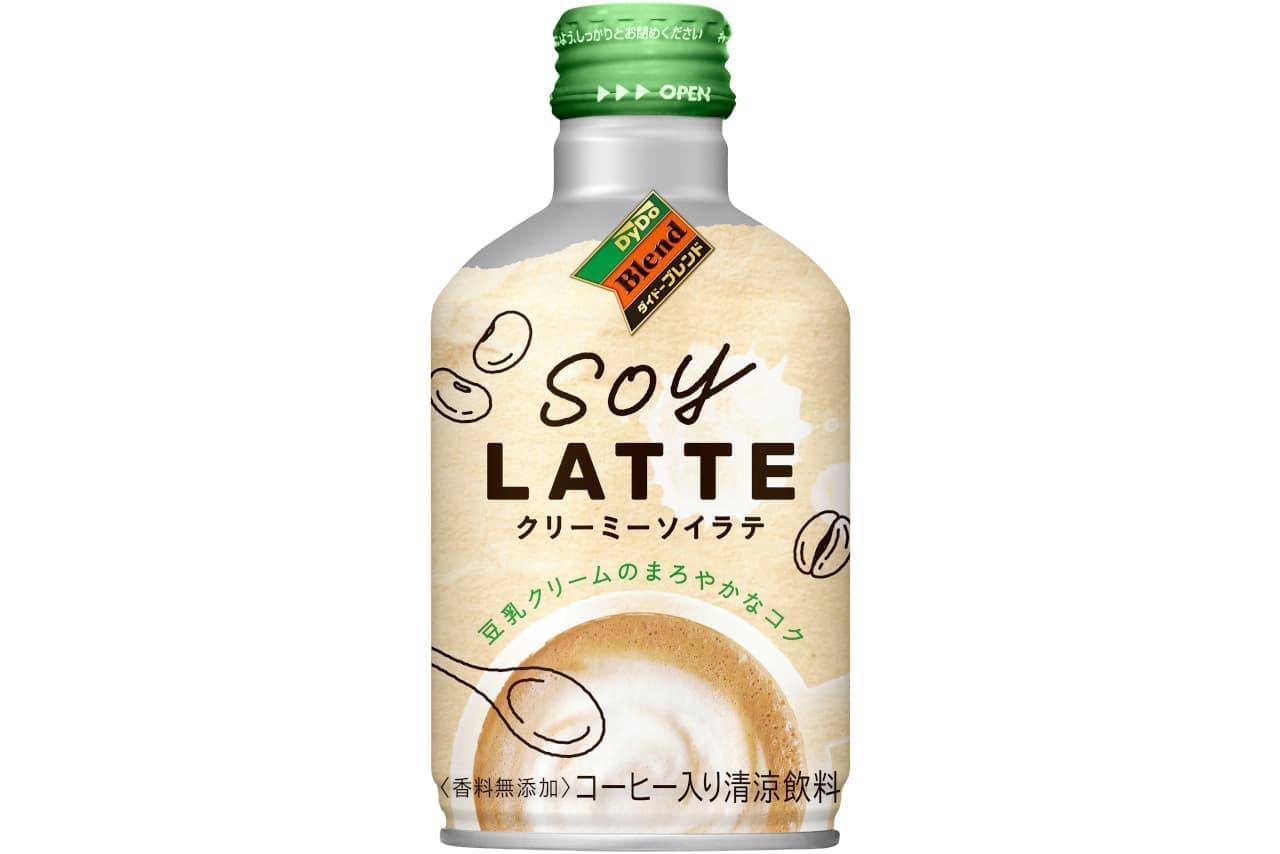 「ダイドーブレンド クリーミーソイラテ」動物性原料不使用&香料無添加の一杯